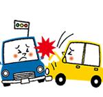 自動車事故と保険